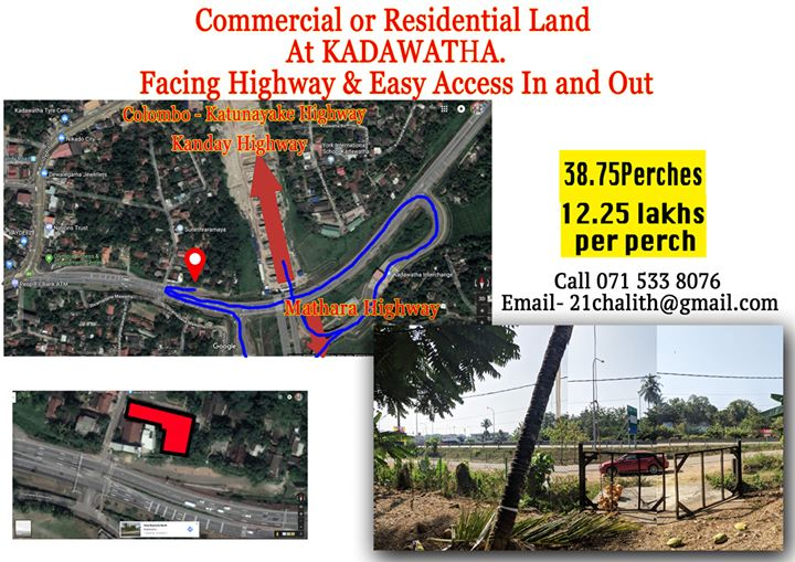 land for sale facing highway in kadawatha