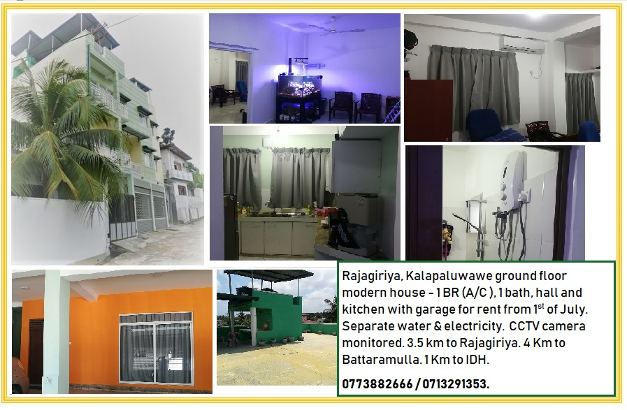 Rajagiriya - Kalapaluwawe - 1BR modern house for rent