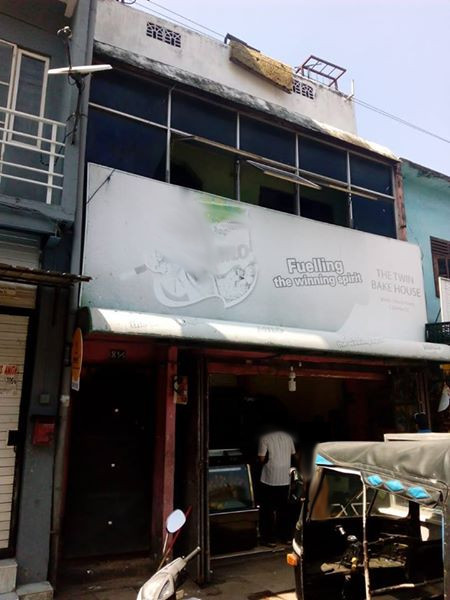 commercial property for sale in Colombo 2