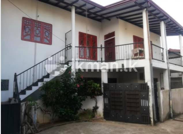 House for Rent  Wellampitiya